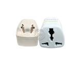 品牌:奥盛 Aosens&#10名称:澳洲旅行转换插头 旅行转换器&#10型号:AS-CY-X603