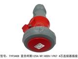 品牌:曼奈柯斯 Mennekes 名称:耦合器连接器125A/4P/400V/IP67 4芯连接器插座 型号:TYP3469