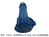 品牌:曼奈柯斯 Mennekes 名称:耦合器连接器16A/3P/230V/IP44 3芯连接器插座 型号:TYP510