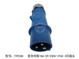 品牌:曼奈柯斯 Mennekes 名称:工业插头16A/3P/230V/IP44防水 3芯插头 型号:TYP248