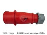 品牌:曼奈柯斯 Mennekes 名称:工业插头16A/4P/400V/IP44防水 4芯插头 型号:TYP252