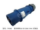 品牌:曼奈柯斯 Mennekes 名称:工业插头32A/3P/230V/IP44防水 3芯插头 型号:TYP260