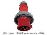 品牌:曼奈柯斯 Mennekes 名称:工业插头16A/4P/400V/IP67防水 4芯插头 型号:TYP282