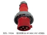 品牌:曼奈柯斯 Mennekes 名称:工业插头32A/4P/400V/IP67防水 4芯插头 型号:TYP294