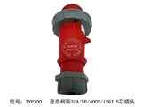品牌:曼奈柯斯 Mennekes 名称:工业插头32A/5P/400V/IP67防水 5芯插头 型号:TYP300