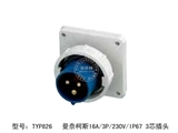 品牌:曼奈柯斯 Mennekes 名称:工业插头16A/3P/230V/IP67防水 3芯插头 型号:TYP826