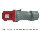 品牌:曼奈柯斯 Mennekes 名称:工业插头63A/4P/400V/IP44防水 4芯插头 型号:TYP3252