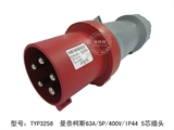 品牌:曼奈柯斯 Mennekes 名称:工业插头63A/5P/400V/IP44防水 5芯插头 型号:TYP3258