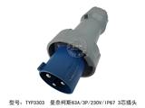 品牌:曼奈柯斯 Mennekes 名称:工业插头63A/3P/230V/IP67防水 3芯插头 型号:TYP3303