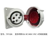 品牌:曼奈柯斯 Mennekes 名称:德国曼奈柯斯32A/4P/400V/IP67 4芯暗装插座 型号:TYP1506