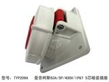 品牌:曼奈柯斯 Mennekes 名称:德国曼奈柯斯63A/5P/400V/IP67 5芯暗装插座 型号:TYP209A