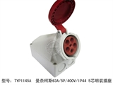 品牌:曼奈柯斯 Mennekes 名称:明装插座 63A/5P/400V/IP44 5芯与刚才活动身体明装插座 型号:TYP1145A