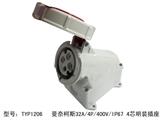 品牌:曼奈柯斯 Mennekes 名称:明装插座 32A/4P/400V/IP67 4芯明装插座 型号:TYP1206