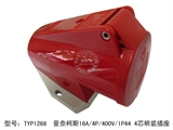 品牌:曼奈柯斯 Mennekes&#10名称:明装插座 16A/4P/400V/IP44 4芯明装插座&#10型号:TYP1268