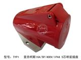 品牌:曼奈柯斯 Mennekes 名称:明装插座 16A/5P/400V/IP44 5芯明装ξ插座  型号:TYP1