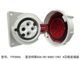 品牌:曼奈柯斯 Mennekes 名称:德国曼奈柯斯63A/4P/400V/IP67 4芯暗装插座 型号:TYP205A